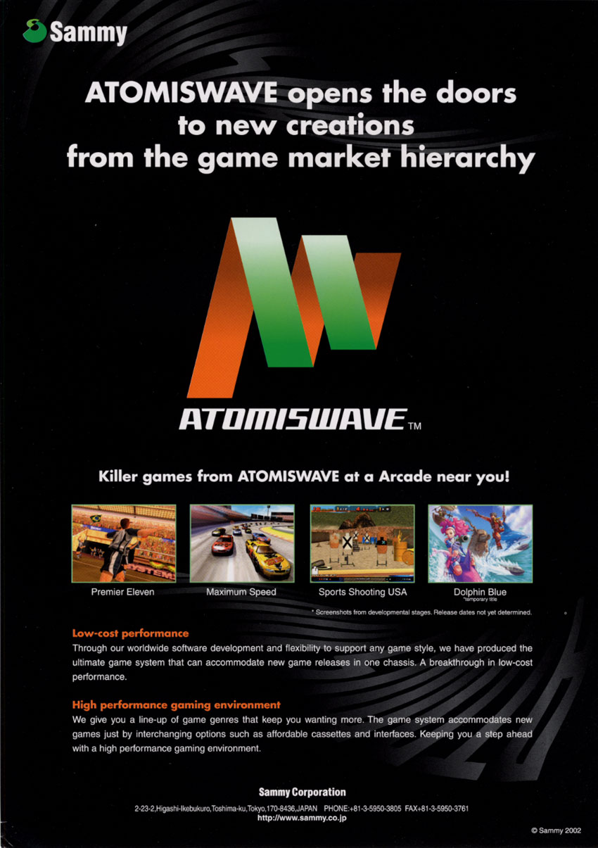 GameTronik - Atomiswave Bios (DEMUL)
