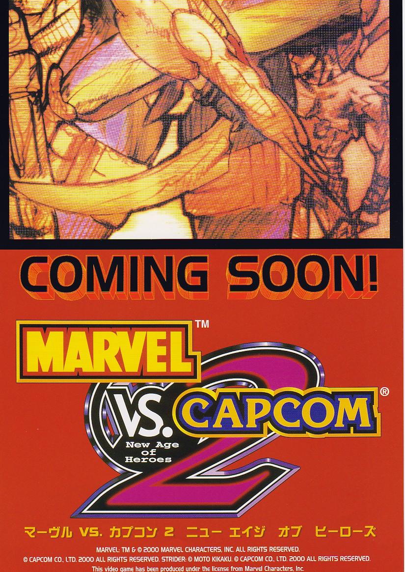 GameTronik - Marvel Vs  Capcom 2 New Age of Heroes (DEMUL)
