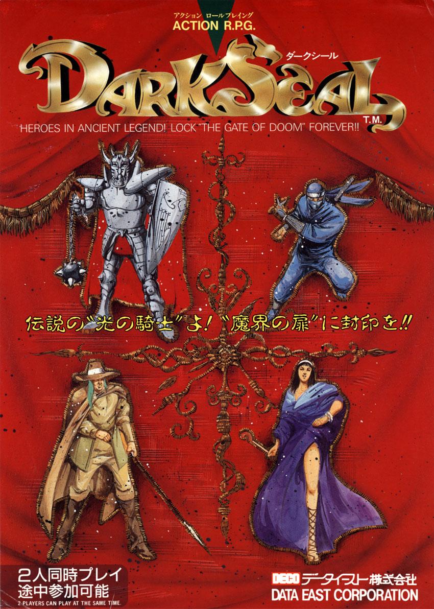 http://www.gametronik.com/site/rubriques/mame/Jeux/Dark%20Seal/Scans/13006801.jpg?width=350