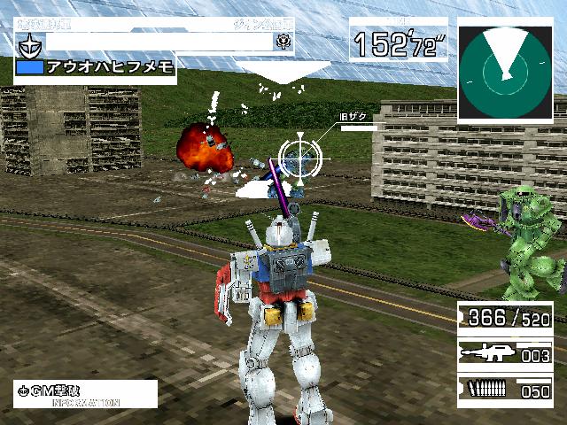 GameTronik - Mobile Suit Gundam Federation Vs  Zeon (MAME)