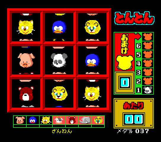 Mame roms slot machine