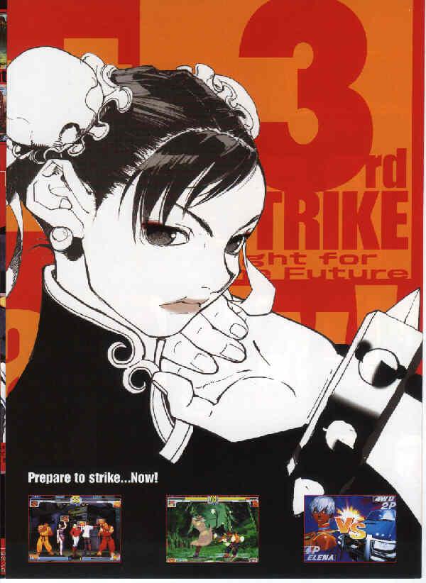 GameTronik - Street Fighter III 3rd Strike Fight for the