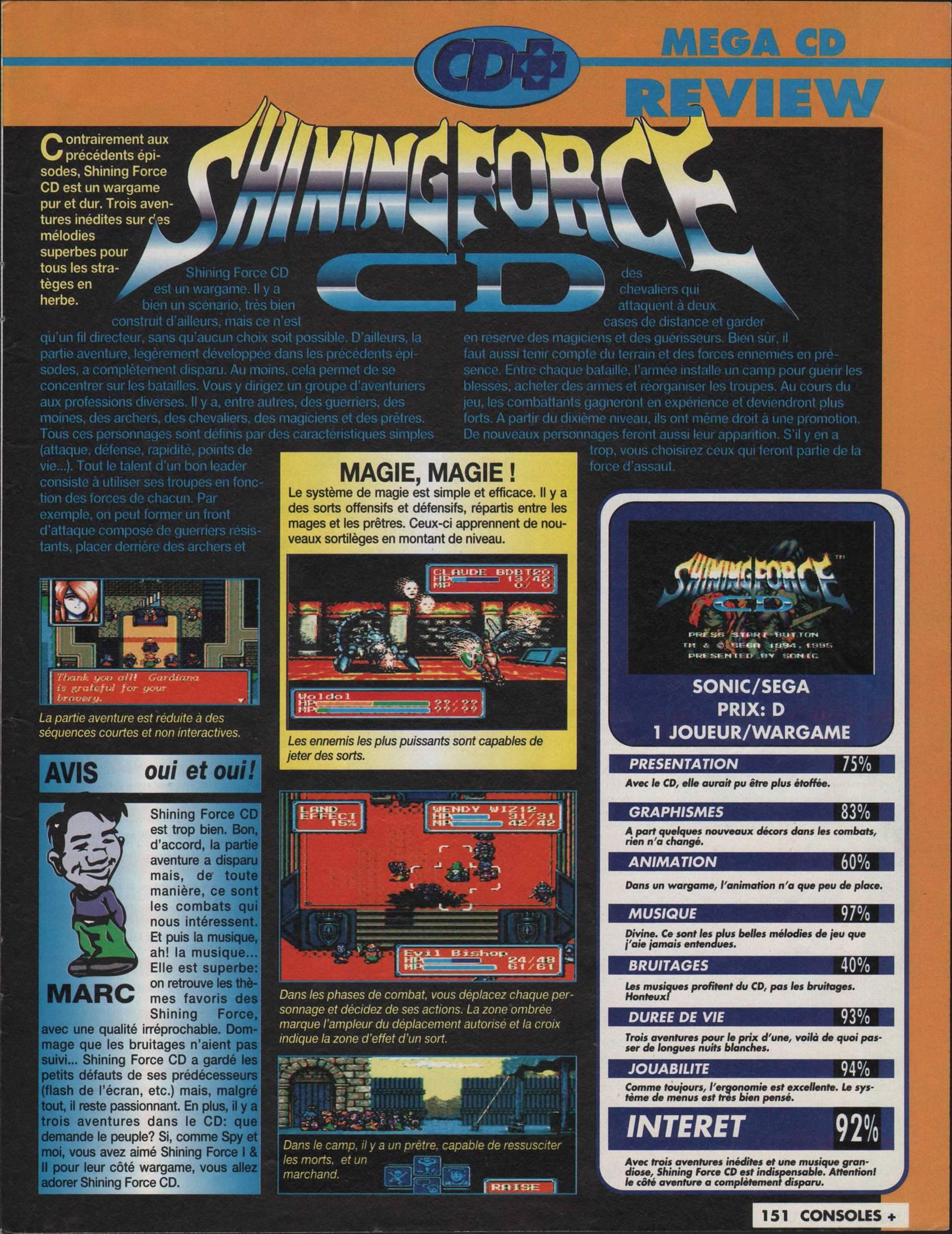 GameTronik - Shining Force CD (E) (Mega CD)