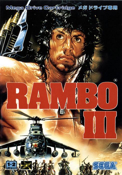 Rambo III (Megadrive)