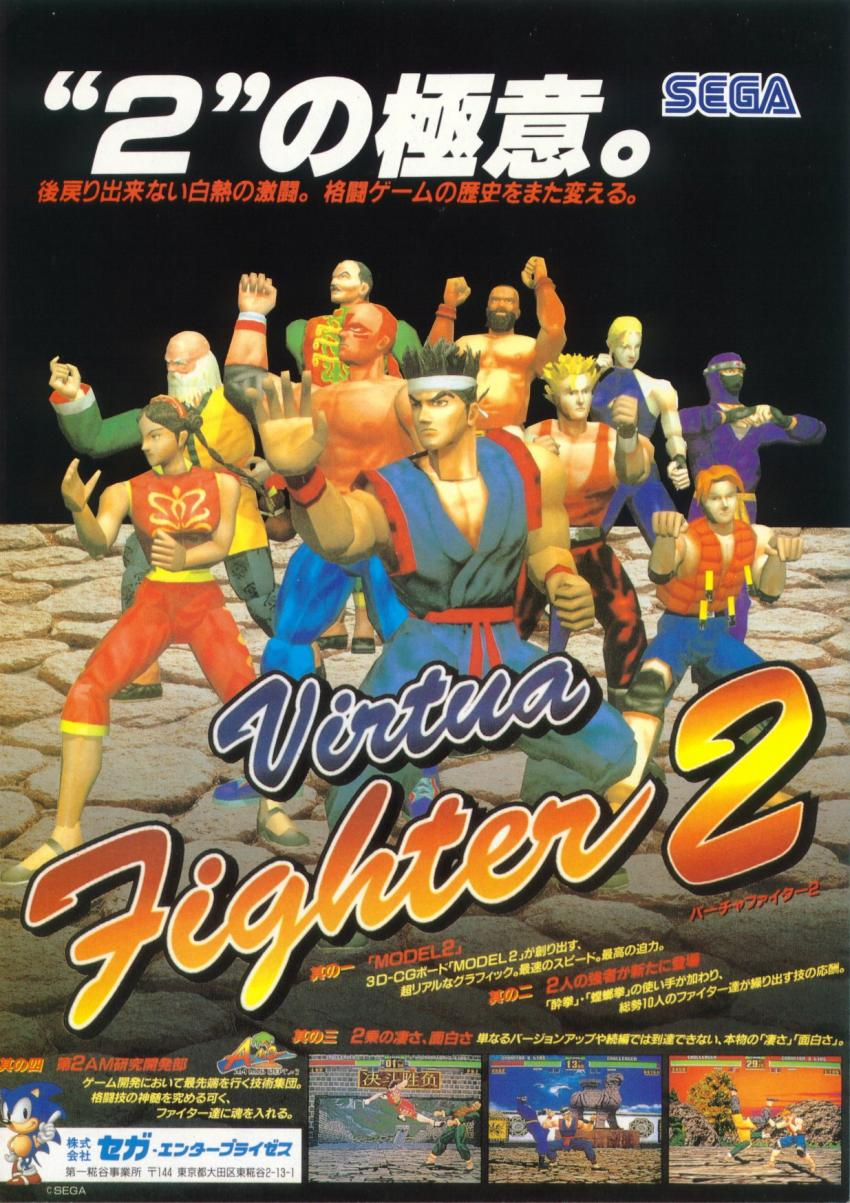 Virtua Fighter Shadow Heart VHS Dubbed Episodes 13 16 Movie free download HD 720p