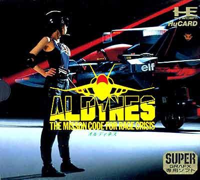 petit dossier pour bien commencer la pc engine Aldynes
