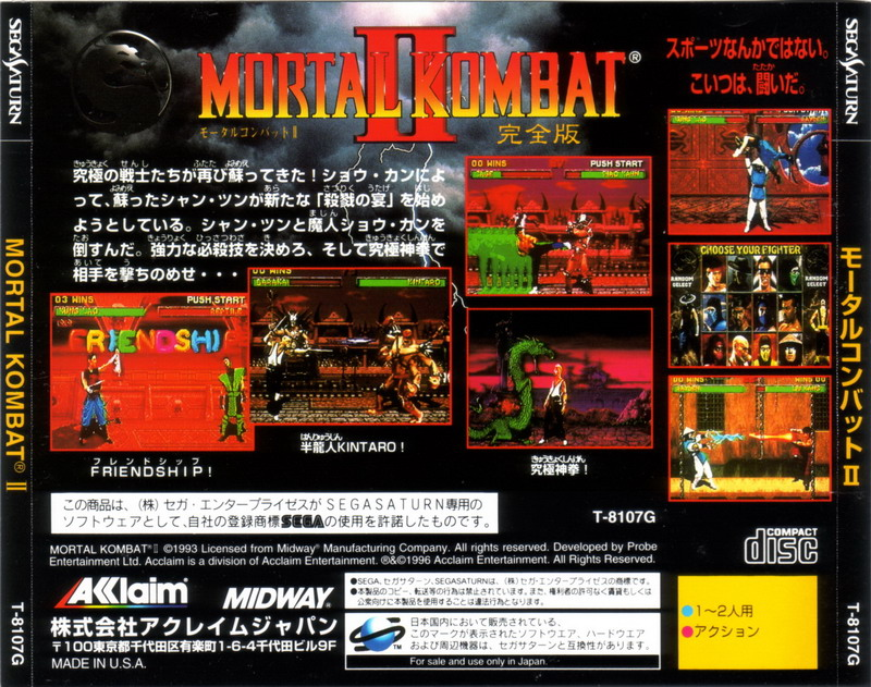 Hqdefault likewise  besides Sonic Xtreme Prototype D Engine Demo J moreover Metro also Excalibur. on geo metro engine