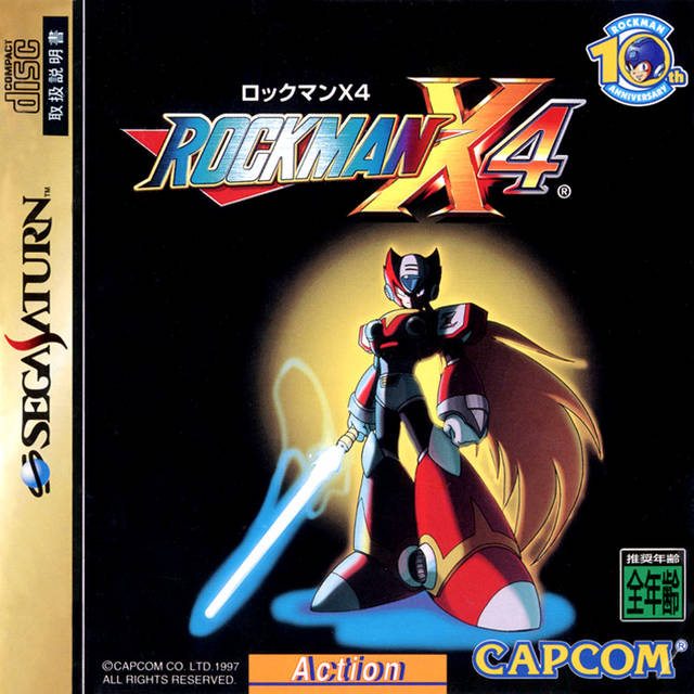 Megaman X3 & X4 (Saturn Collection) - SOUNDTRACK DOWNLOAD