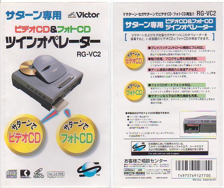 Sega Saturn Mpeg Rom File - prioritymaps